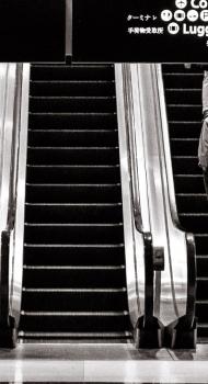 Agile Framework: Growing Pains and Progress